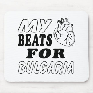 My Heart Beats For Bulgaria. Mouse Pad