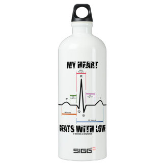 My Heart Beats With Love (Electrocardiogram ECG) SIGG Traveler 1.0L Water Bottle
