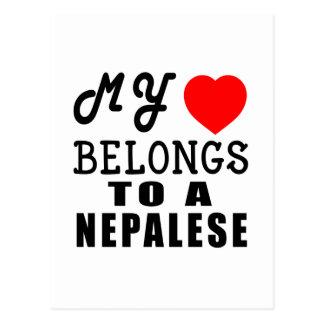 My Heart Belongs To A Nepalese Postcard
