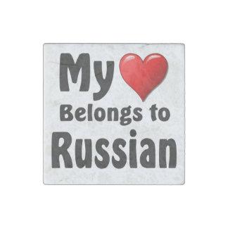 My heart Belongs to Russian Stone Magnet