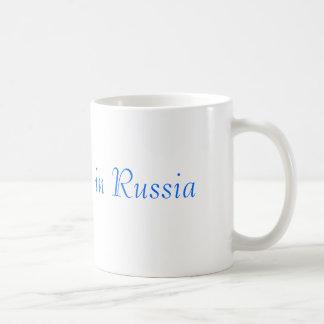 My heart is in Russia Basic White Mug