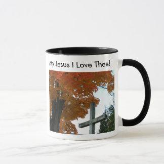 My Jesus l Love  Thee!