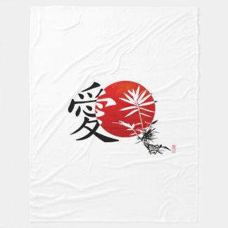 My Kanji Love #3 Fleece Blanket