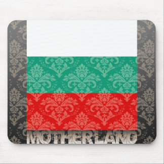 My Motherland Bulgaria Mouse Pads