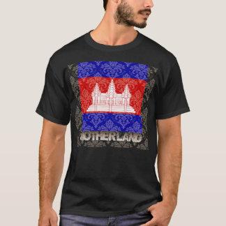 My Motherland Cambodia T-Shirt