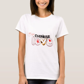 My New Chinese Love T-Shirt