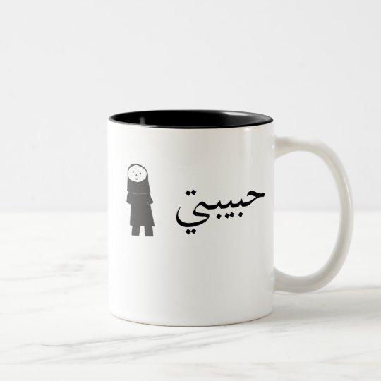 my sweetie Two-Tone coffee mug