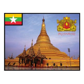 Myanmar - Burma Postcard. Postcard