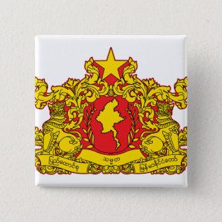Myanmar Coat of Arms detail 15 Cm Square Badge
