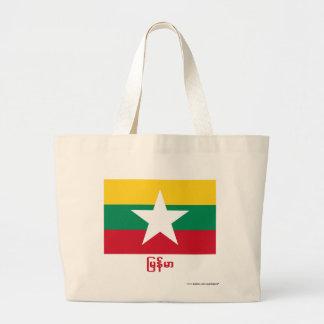 Myanmar Flag with Name in Burmese Tote Bags