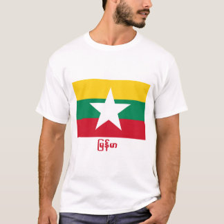 Myanmar Flag with Name in Burmese T-Shirt
