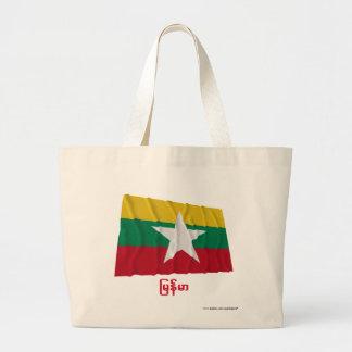 Myanmar Waving Flag with Name in Burmese Jumbo Tote Bag