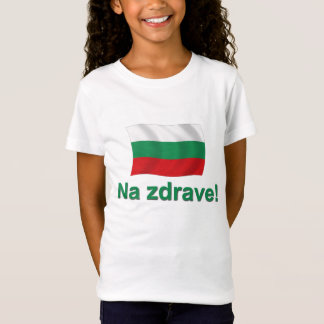 Na zdrave (to health) T-Shirt