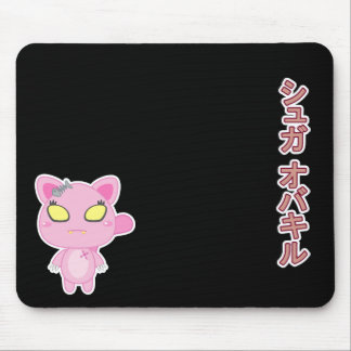 Nadel the Cat - customizable Mouse Pads