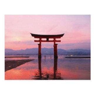 """Nagao Shrine in Kumamoto"" (Nagao shrine Kumamoto) Postcard"