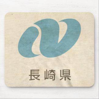 NAGASAKI -  MOUSE PAD
