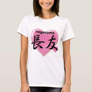 nagatomo pink heart T-Shirt