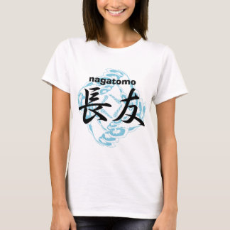 nagatomo T-Shirt