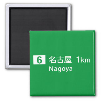 Nagoya, Japan Road Sign Magnet