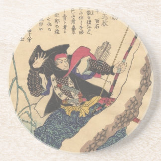 Nakamura Kansuke Coaster