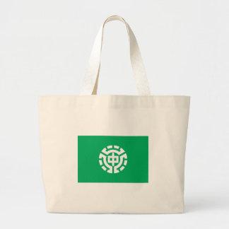 Nakashibetsu, Hokkaido Canvas Bags