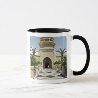 Nakheel Office, Dubai, United Arab Emirates, Mug