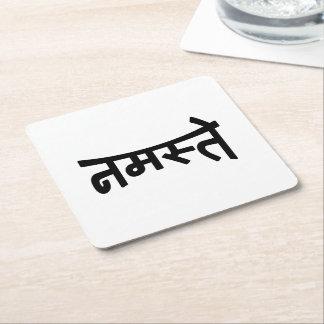 Namaste (नमस्ते) - Devanagari Script Square Paper Coaster