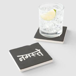 Namaste (नमस्ते) - Devanagari Script Stone Coaster