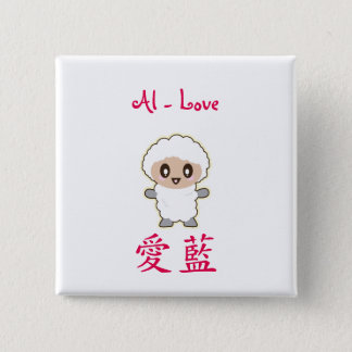 Name in Japanese - Personalized 15 Cm Square Badge