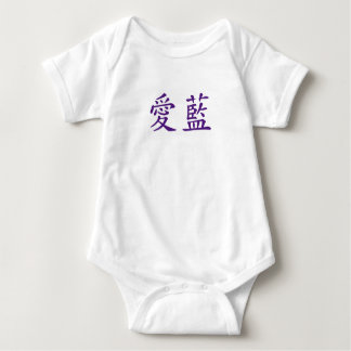 Name in Japanese - Personalized Baby Bodysuit