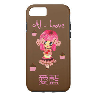 Name in Japanese - Personalized iPhone 8/7 Case