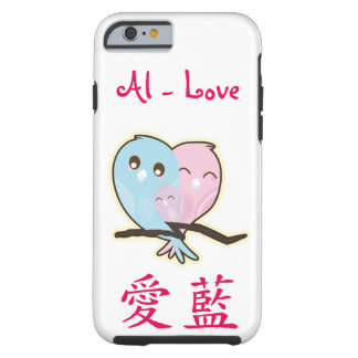 Name in Japanese - Personalized Tough iPhone 6 Case