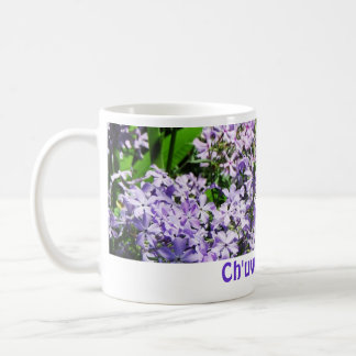 Names of GOD with Meanings Classic White Coffee Mug