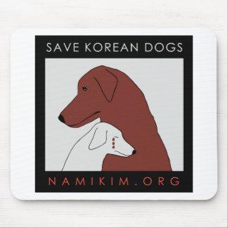 NamiKim.org Logo Mouse Pad