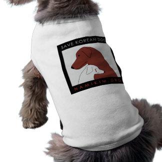NamiKim.org Logo Sleeveless Dog Shirt
