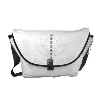 NamMyoHoRenGeKyo Lotus Bag Messenger Bag