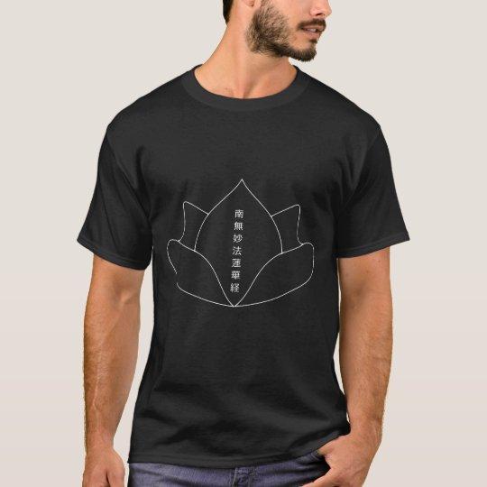 NamMyoHoRenGeKyo Lotus Black Shirt