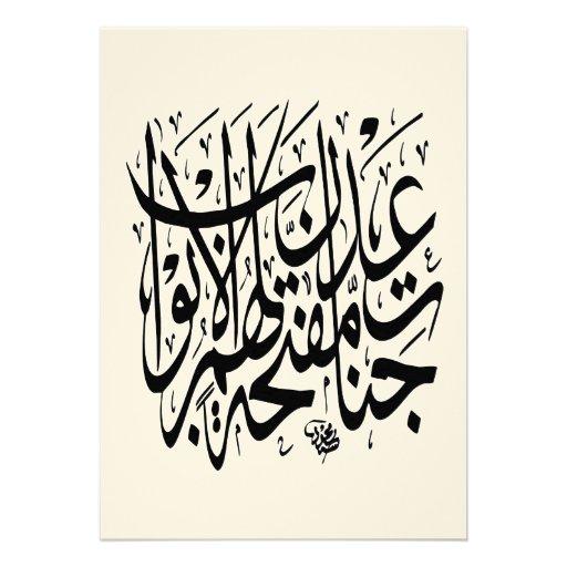 Quot nastaligh iranian calligraphy invitation cards