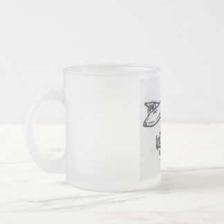 "Nasty Rabbit in: ""Whisker Sour"" 10 Oz Frosted Glass Coffee Mug"