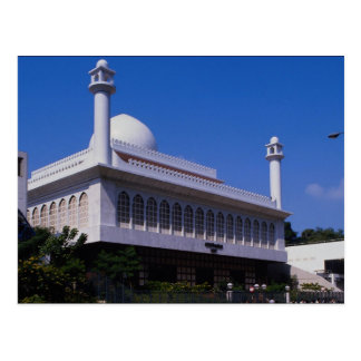 Nathan Road, Kowloon Mosque, Kowloon, Hong Kong Postcard