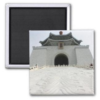 National Chiang Kai-shek Memorial Hall, Taipei Square Magnet