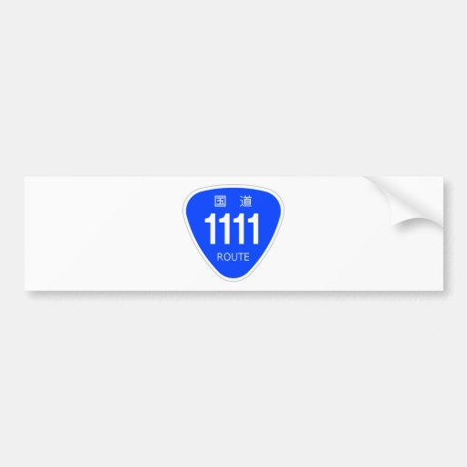 National highway 1111 line - national highway sign bumper stickers