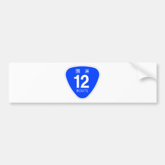 National highway 12 line - national highway sign n bumper sticker