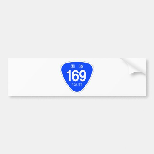 National highway 169 line - national highway sign bumper stickers