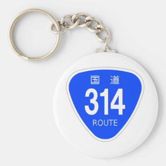 National highway 314 line - national highway sign basic round button key ring