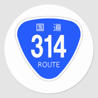 National highway 314 line - national highway sign classic round sticker
