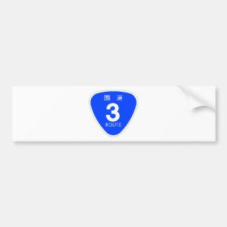 National highway 3 line - sign bumper sticker