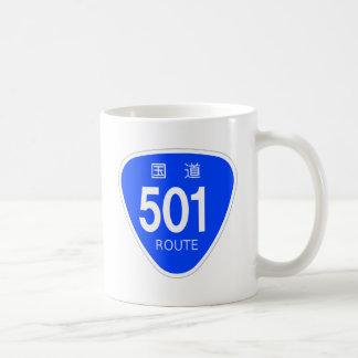 National highway 501 line - national highway sign mugs