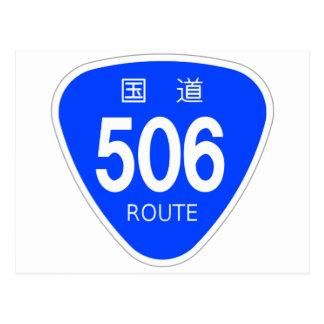 National highway 506 line - national highway sign postcard