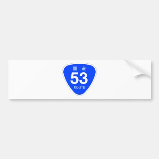 National highway 53 line - national highway sign bumper stickers